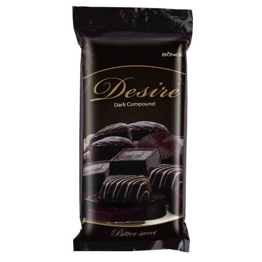 Desire Dark Compound 500gm