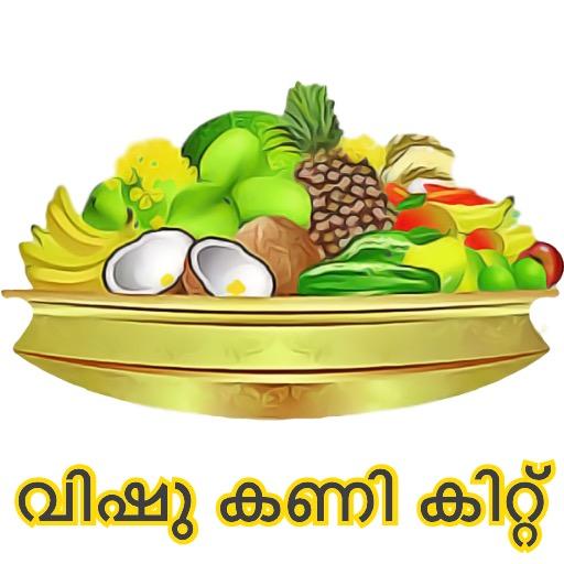 Vishu Kani Kit